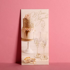 "Envelope for money ""wedding day"", stylish gold, 16.5 x 8 cm"
