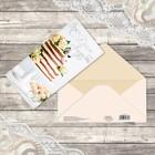 Конверт для денег, «С днём свадьбы», тортик, 16,5 х 8 см
