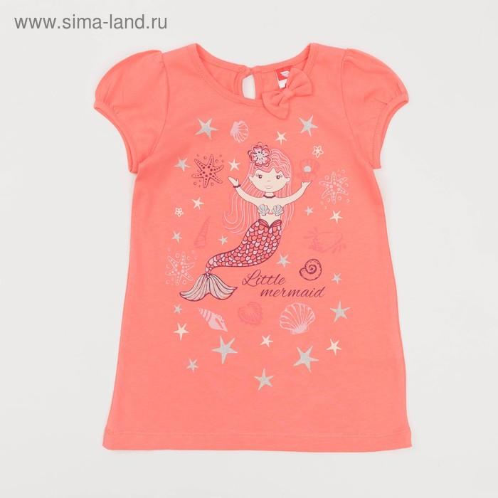 Платье для девочки, рост 86 см, цвет коралловый