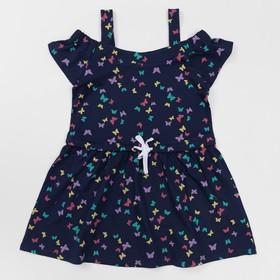 Платье для девочки, рост 122 см, цвет тёмно-синий CSK 61864_М