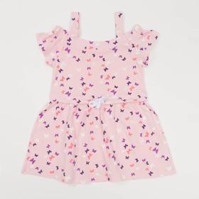 Платье для девочки, рост 122 см, цвет светло-розовый CSK 61864_М