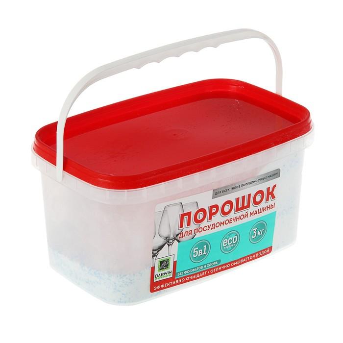 Порошок для  посудомоечных машин Darwin Laboratory 5 в 1, 3 кг