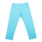 Леггинсы для девочки, рост 104 см, цвет голубой DS0023/11