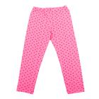Бриджи для девочки, рост 128 см, цвет розовый DS0057/4