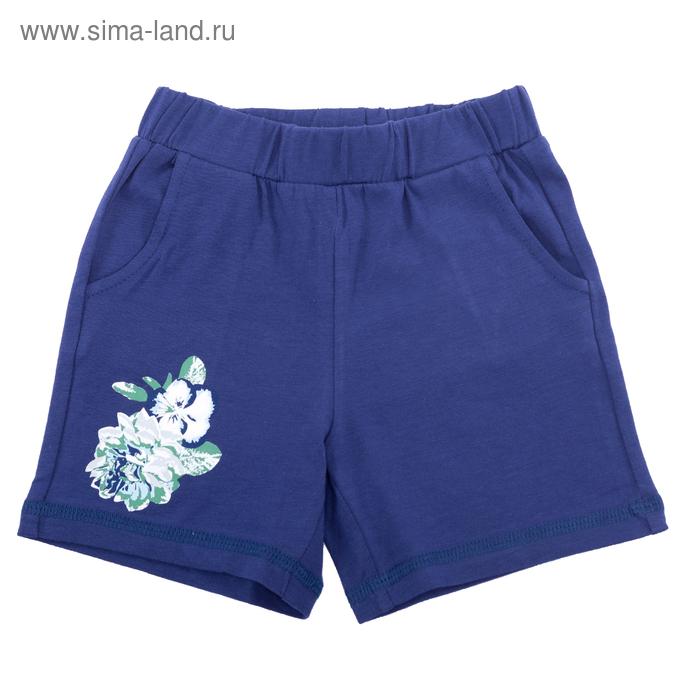Шорты для девочки, рост 92 см, цвет синий DS0046/10