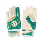 Перчатки футбольные вратарские 4 звезды, размер L