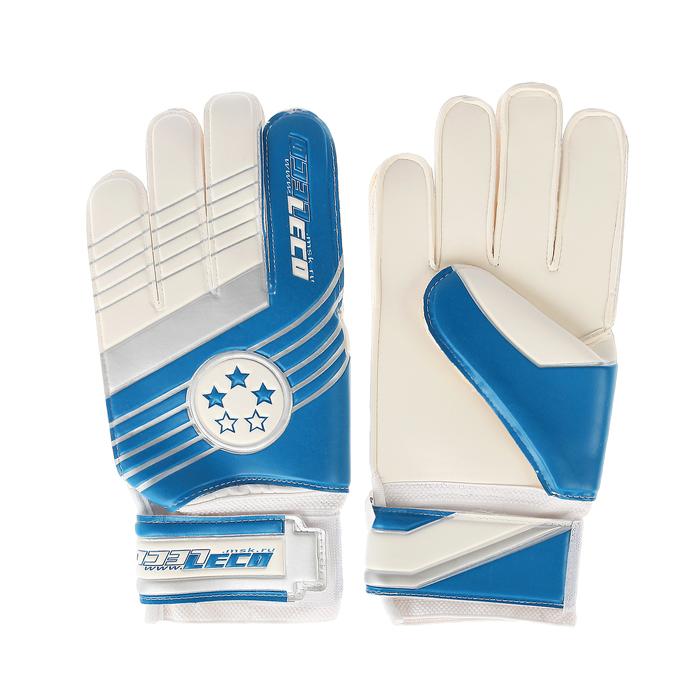 Перчатки футбольные вратарские 3 звезды, размер L