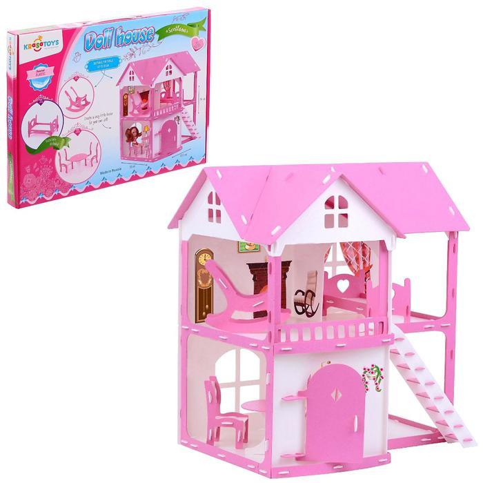 Домик для кукол «Коттедж Светлана», бело-розовый, с мебелью
