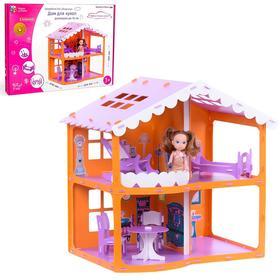 Домик для кукол «Дом Анжелика», оранжево-сиреневый, с мебелью