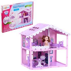 Домик для кукол «Дом Анжелика», розово-сиреневый, с мебелью