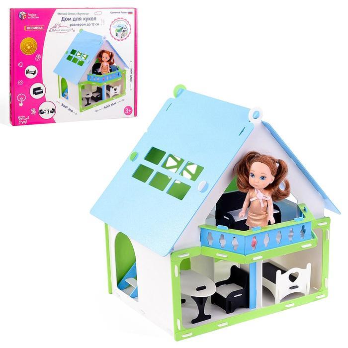 Домик для кукол «Дачный дом Варенька», цвет бело-голубой, с мебелью