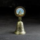 """Bell insert """"Khanty-Mansiysk"""", 4.4 x 10 cm"""