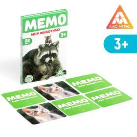 Настольная игра «Мемори мир животных», 28 карточек