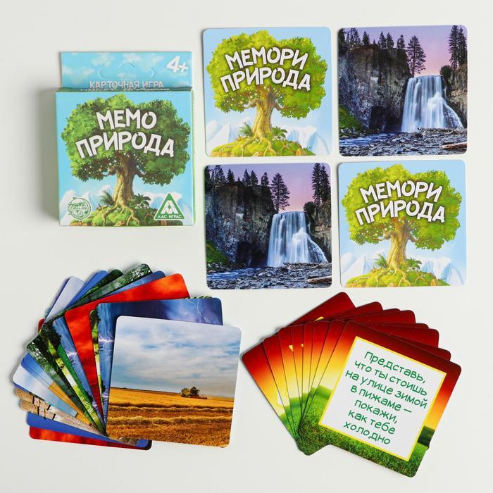 Развивающая игра «Мемори Природа», 28 карточек - фото 105526870
