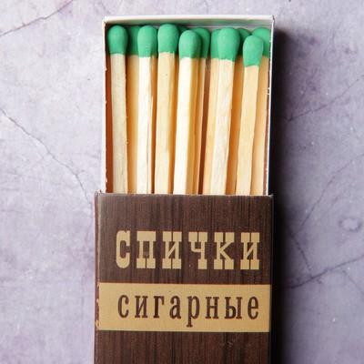 Сигарные спички наполнением 14 шт.