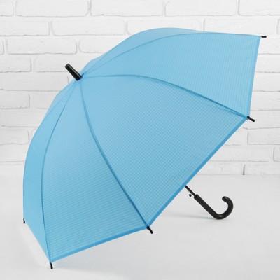 """Зонт-трость """"Клетка мелкая"""", полуавтоматический, R=46см, цвет голубой"""