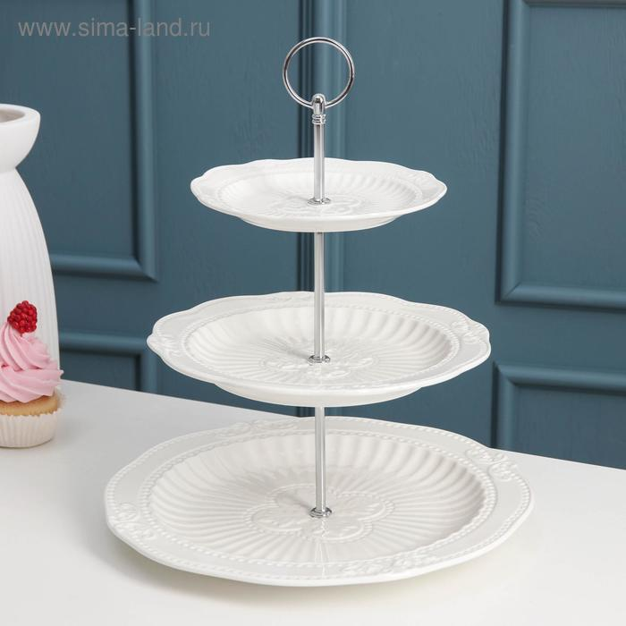 """Dish 3 tier 15,5/20/25,5 see """"Butterfly"""""""