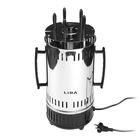 Электрошашлычница LIRA LR 1301, 1000 Вт, 5 шампуров, 5 чаш для сбора жира