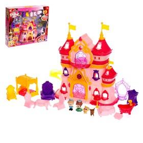 Замок для кукол «Шикарный дворец» с аксессуарами, световые и звуковые эффекты