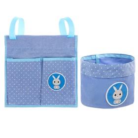 """Кармашек для хранения на детскую кроватку (2 отделения) и настольная корзинка """"Сладкий сыночек"""""""