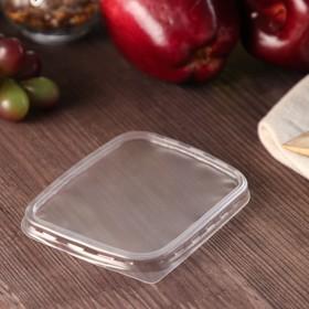 Крышка одноразовая «Юпласт», 10,8×8,2 см, для прямоугольного контейнера, 100 шт/уп.