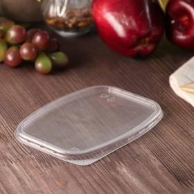 Крышка одноразовая «Юпласт», 13,8×10,2 см, для среднего контейнера, 100 шт/уп.