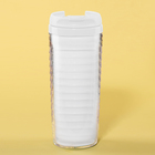 The vacuum Cup under printing box, white, 350 ml