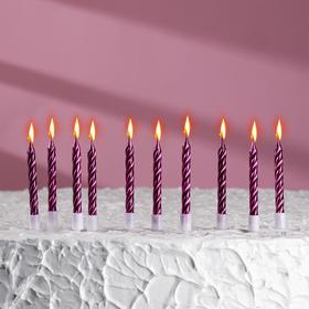 """Свечи в торт """"С днём рождения"""", 10 шт, средние, фиолетовый металлик"""