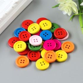 "A set of buttons decorative tree ""Bright round"" (set of 30 PCs) 1,8x1,8 cm"
