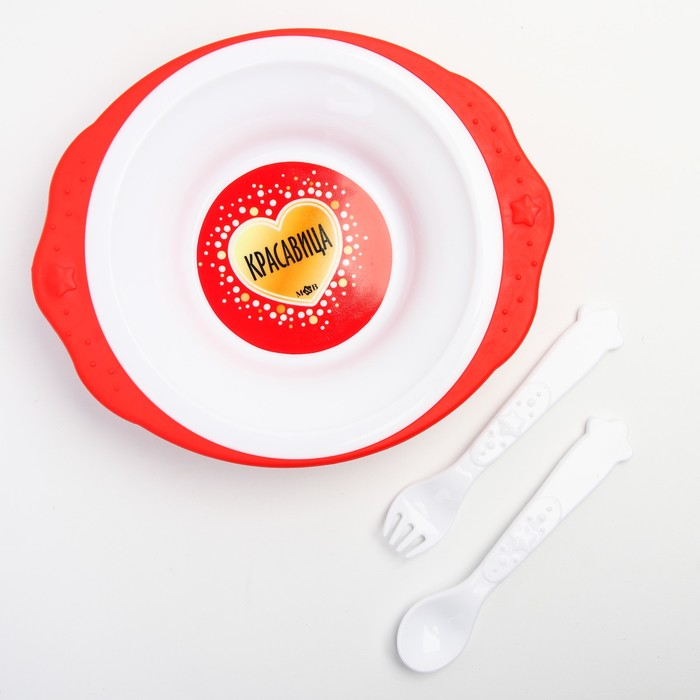 Набор детской посуды «Самая красивая», 3 предмета: тарелка на присоске 250 мл, ложка, вилка, от 5 мес.