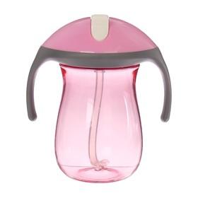 Поильник с трубкой, 270 мл, от 9 мес., цвет розовый