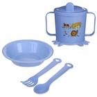 Набор детской посуды, 4 предмета: миска, ложка, вилка, поильник с твёрдым носиком 200 мл, цвета МИКС - фото 105458851
