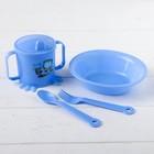 Набор детской посуды, 4 предмета: миска, ложка, вилка, поильник с твёрдым носиком 200 мл, цвета МИКС - фото 105458842
