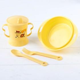 Набор детской посуды, 4 предмета: миска, ложка, вилка, поильник с твёрдым носиком 200 мл, цвета МИКС Ош