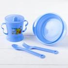 Набор детской посуды, 4 предмета: миска, ложка, вилка, поильник с твёрдым носиком 200 мл, цвета МИКС - фото 105458855