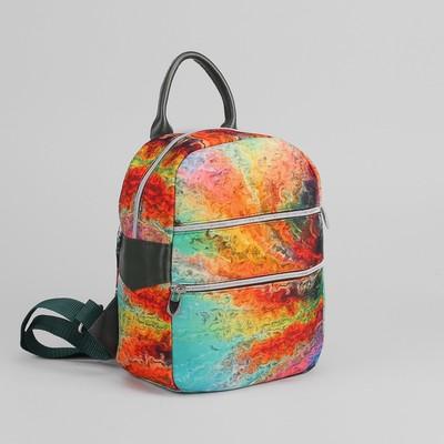 Смука-рюкзак молод 5232 Амели, 26*10*21, отд на молнии, 2 н/кармана, Акварель