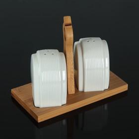 """Набор для специй """"Эстет. Арки"""", 2 предмета 120 мл: солонка, перечница, на деревянной подставке"""