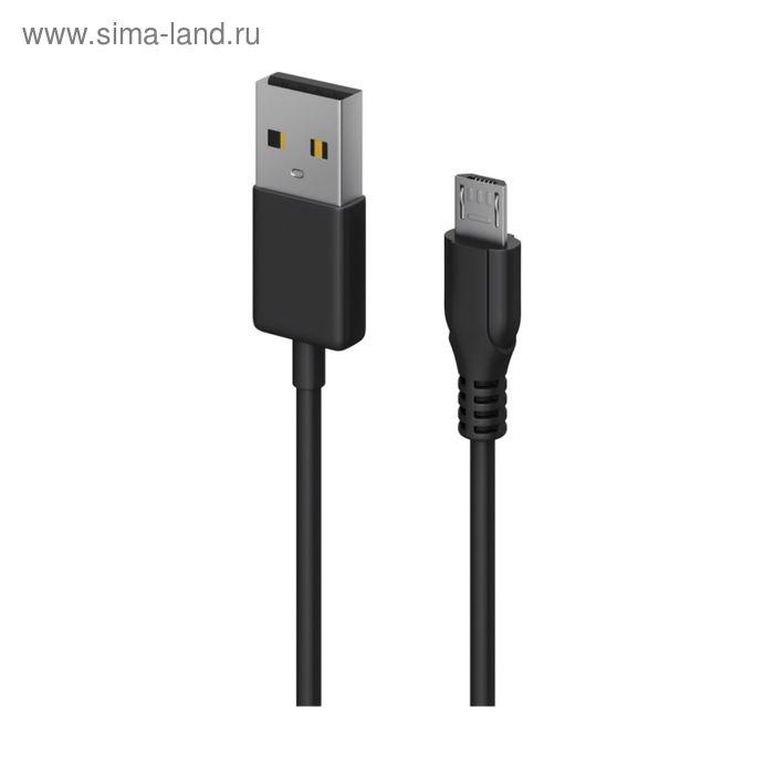 Кабель SEVEN micro USB, черный