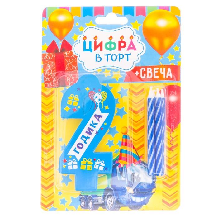 """Свеча в торт EVA цифра 2 """"С днем рождения"""" - фото 186604626"""