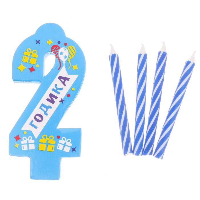 """Свеча в торт EVA цифра 2 """"С днем рождения"""" - фото 35609277"""