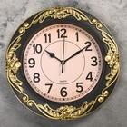Часы настенные, круглые, лепнина с золотым узором, бронзовые, d=26 см