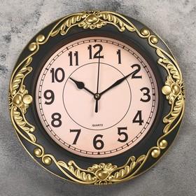 """Часы настенные, серия: Интерьер, """"Трина"""", бронзовые, d=26 см, микс в Донецке"""
