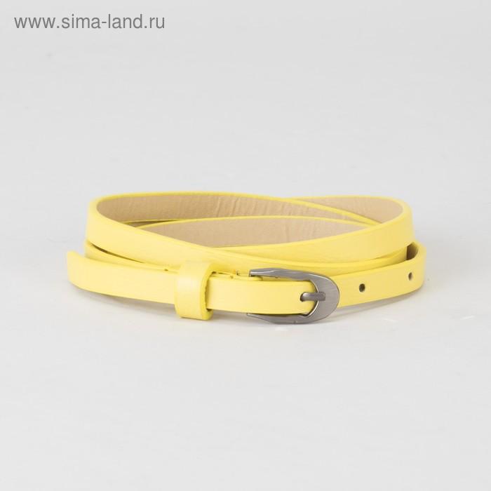 Ремень женский, гладкий матовый, пряжка матовый металл, ширина - 0,8 см, цвет жёлтый