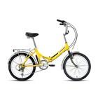 "Велосипед 20"" Forward Arsenal 2.0, 2018, цвет желтый, размер 14"""