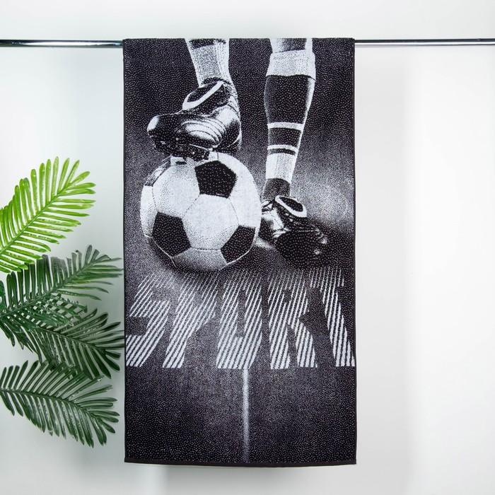 "Полотенце махровое Этель ""Спорт"" 70х130 см, 100% хл, 420 гр/м3"