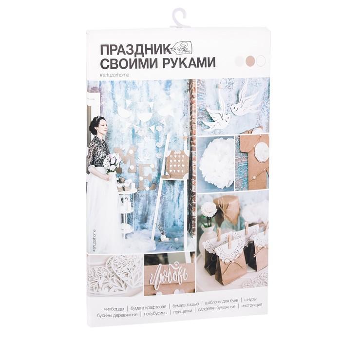 Набор для декора свадьбы «Чудесное мгновение», 21 х 29,7 см - фото 695609