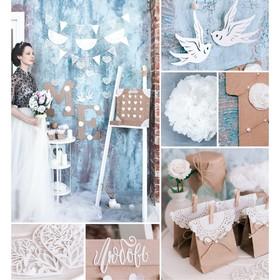 Набор для декора свадьбы «Чудесное мгновение», 21 х 29,7 см