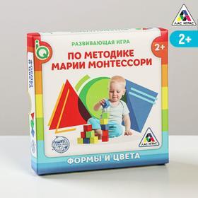 Развивающая игра по методике Марии Монтессори «Формы и цвета»