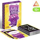 Игра карточная на ассоциации «Дудл-Друдл: в тёмном-тёмном коридоре»