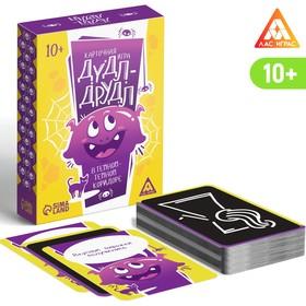 Карточная игра на ассоциации «Дудл-друдл, в темном - темном коридоре», 70 карт